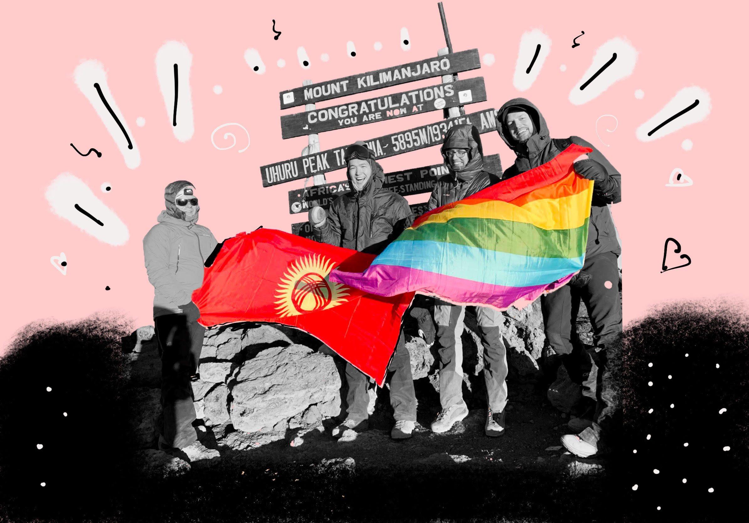 DADDY MAGAZINE SCALING AGAINST HOMOPHOBIA header